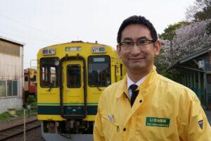 いすみ鉄道株式会社 代表取締役社長 古竹孝一様
